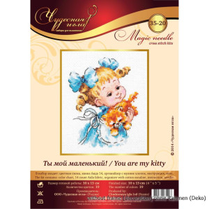 Magic Needle Counted cross stitch kit You are my Kitty,...
