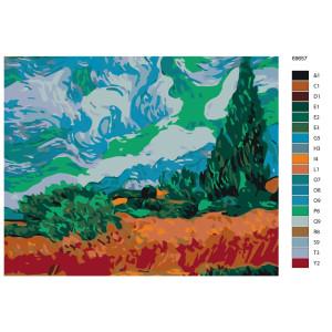 "Paint by Numbers ""Field"", 40x50cm, KTMK-69657"
