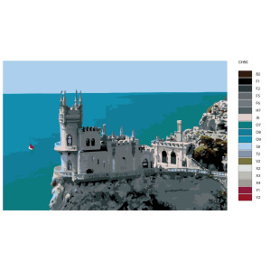 "Paint by Numbers ""Castle sea"", 40x60cm, KTMK-CH50"