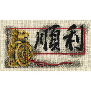 """Panna counted cross stitch kit  """"Blessing..."""