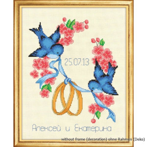"""Oven counted cross stitch kit """"Wedding metric..."""