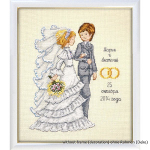 """Oven counted cross stitch kit """"Mendelssohns..."""