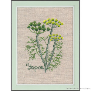 """Oven counted cross stitch kit """"Dill"""", 9x6,4cm, DIY"""