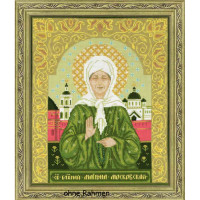 Riolis counted cross stitch Kit Saint Blessed Matrona of Moscow, DIY