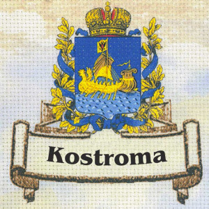 """Riolis counted cross Stitch kit """"Cities of Russia: Kostroma"""", counted, DIY"""